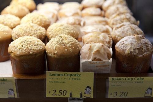 Japanese Lemon Cupcake