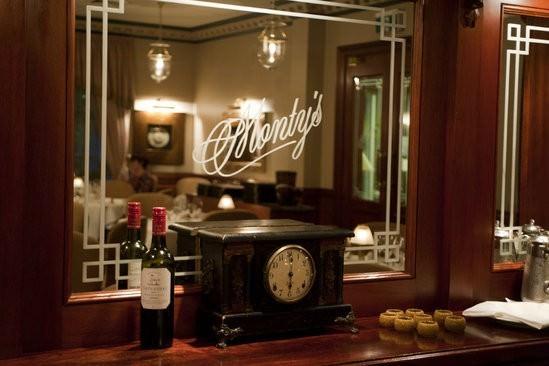 Montys Restaurant Tamworth, Powerhouse