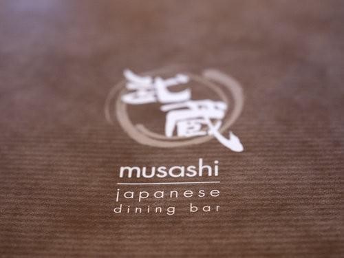 Musashi Haymarket