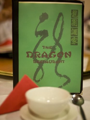 The Dragon Chinese Restaurant
