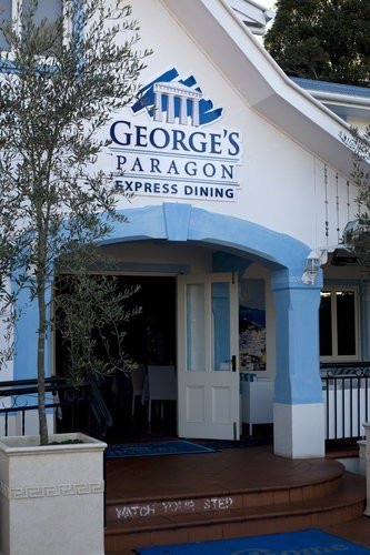 Eagle Heights Greek Restaurant