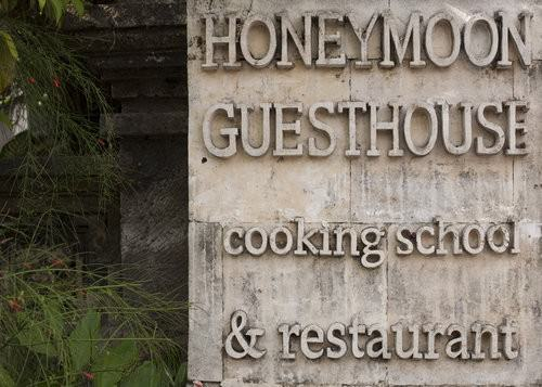 Honeymoon Guest House Breakfast, Bali accommodation