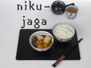 Niku-jaga