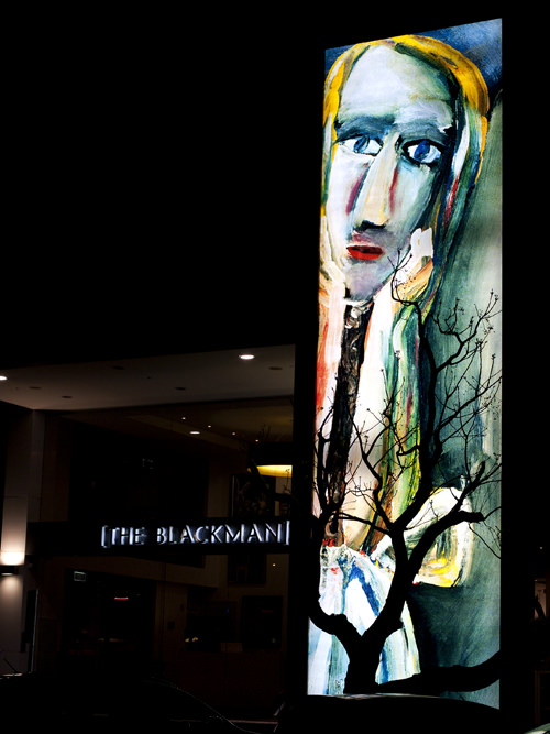 The Blackman Hotel Entrance