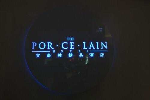 Porcelain Hotel Sign