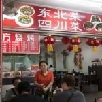 The Oriental Chinese Restaurant - Singapore