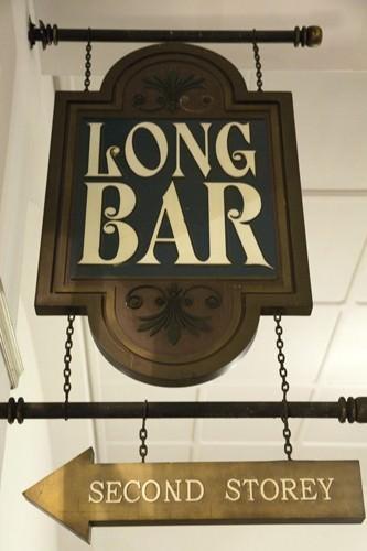 The Long Bar @ Raffles Hotel Singapore