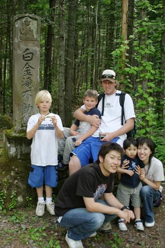 Kaori & Our Family 2004