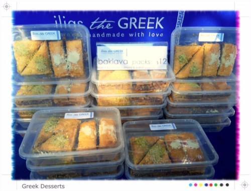 Greek Baclava Trays