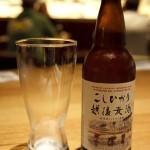 Koshihikari Echigo Beer