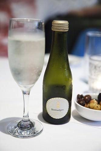 Bimbadgen Wine