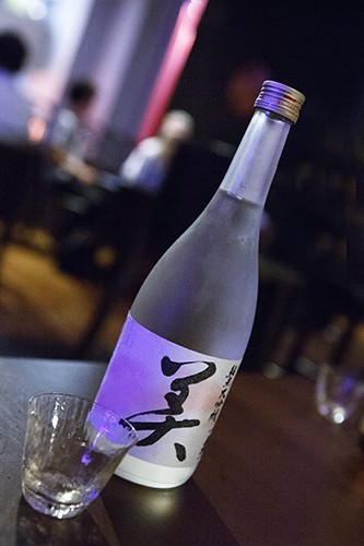 Saki at Kiyomi